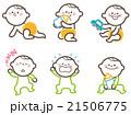 赤ちゃん ポーズ 21506775
