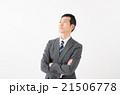 ビジネスマン 考える 思考の写真 21506778