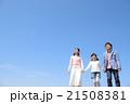 青空と3人家族 21508381