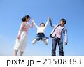 青空と3人家族 21508383