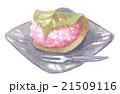 桜餅 道明寺 お菓子のイラスト 21509116