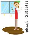 家事 掃除 主婦のイラスト 21511611