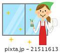 家事 掃除 主婦のイラスト 21511613