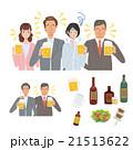 ビジネスマン 女性 飲み会のイラスト 21513622