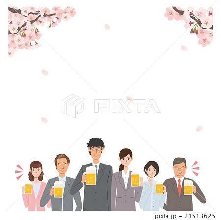お花見 歓迎会 イラストのイラスト素材 21513625 Pixta