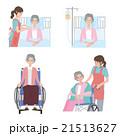 介護 高齢者 入院のイラスト 21513627