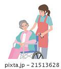 介護 高齢者 女性のイラスト 21513628