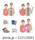 シニア お金 年金手帳のイラスト 21513691