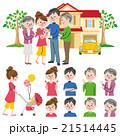 家族 二世帯 21514445