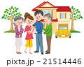家族 二世帯 21514446