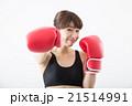 ボクシングする女性 21514991