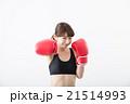 ボクシングする女性 21514993