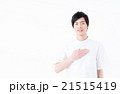 白衣の若い男性 21515419