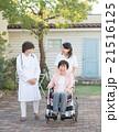 介護 ナース 女医の写真 21516125