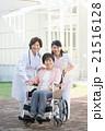 介護 ナース 女医の写真 21516128