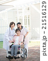 介護 ナース 女医の写真 21516129