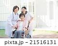 介護 ナース 女医の写真 21516131