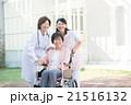 介護 ナース 女医の写真 21516132
