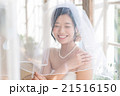 花嫁 ウエディング ブライダルの写真 21516150