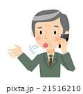 電話 スマートフォン シニアのイラスト 21516210