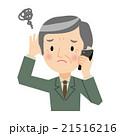 電話 困る スマートフォンのイラスト 21516216