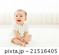 赤ちゃんイメージ 21516405
