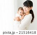 赤ちゃん 母親 親子の写真 21516418