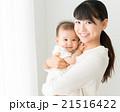 赤ちゃん 母親 親子の写真 21516422