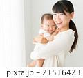 赤ちゃん 母親 親子の写真 21516423
