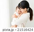 赤ちゃん 母親 親子の写真 21516424