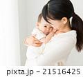 赤ちゃん 母親 親子の写真 21516425