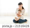 赤ちゃんと母親イメージ 21516426