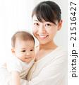 赤ちゃんと母親イメージ 21516427