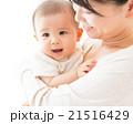 赤ちゃん 母親 親子の写真 21516429