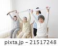 女性 人物 タオル体操の写真 21517248