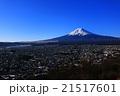 富士山 富士吉田市 街並みの写真 21517601