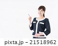 ビジネス/女性 21518962