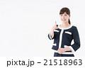 ビジネス/女性 21518963
