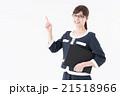 ビジネス/女性 21518966