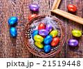 イースター たまご 卵の写真 21519448