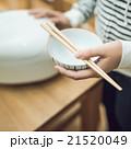 ご飯 21520049
