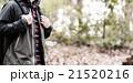 トレッキング 21520216