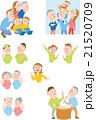 家族 三世代 ファミリーのイラスト 21520709