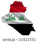 イラク 国旗 地図 アイコン  21522531