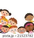 子供 集合 笑顔のイラスト 21523782