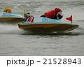 ボートレース 21528943