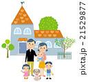 マイホーム 家族 家のイラスト 21529877