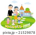 マイホーム 家族 家のイラスト 21529878