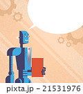 Modern Robot In Suit Hold Book With Empty Chat 21531976