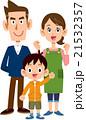 3人家族 全身 正面 21532357